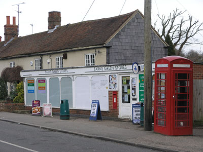 barns green village shop.jpg